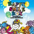 Happy Smile Box