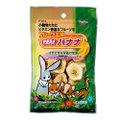 フルーツ王国 栄養満点バナナ(75ℊ)