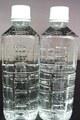 フクロモモンガの水 500ml