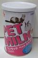 小動物用粉ミルク140g