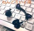 ねんどろいどサイズ ネコミミヘッドホン(紫)