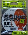 ユニチカ キャスライン エギングスーパーPEⅢ PE3  210m 0.6号  0.8号 0.7号