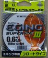 ユニチカ キャスライン エギングスーパーPEⅢ PE3 150m 0.6号 0.8号 0.7号
