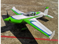 Extreme Flight 91″ Extra 300 V2 GREEN