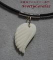 白サンゴ 天使の羽のチョーカーS