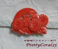 値下!桃サンゴ Aカラー 花車の帯留