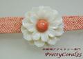 白サンゴと桃サンゴ ひな菊の帯留