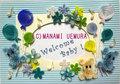 色違いキット*Welcome Baby !(ブルー)[PF008B]