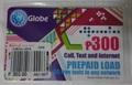 フィリピンGlobe Telcom ロードカード 300ペソ