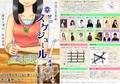 手話&音楽劇『幸せのスケジュール(再演)』8月18日(土)13時の部チケット