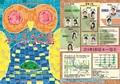 手話&音楽劇『ふくろうの島』9月6日(土)15時の部チケット