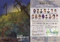 手話&音楽劇『夜明けのうた』4月11日(金)15時の部チケット