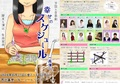 手話&音楽劇『幸せのスケジュール(再演)』8月19日(日)13時の部チケット