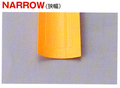 ファーストバック製本Xテープ A4 NARROW