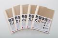 アコ・ブランズ・ジャパン 熱製本用カバー クリア付アイボリー