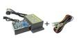 デイライト コントローラーシステムV2 + 配線ケーブルセット