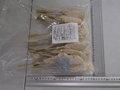 (538)季節の白身魚 串カツ