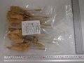 (636)天然鯛 粕味噌漬 串