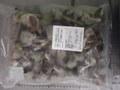 (361)アカニシ貝 殻付ボイル 小