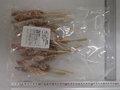 ブリ・ハマチ 塩麹 串
