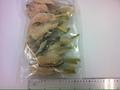 おまかせ魚串 3魚種各20本