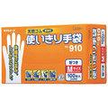 天然ゴム手袋(100枚組)
