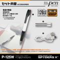 ペン型カメラ 1080P  P-125W