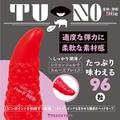 TU-NO(ツーノ)ハードRed