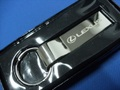 Lexus Chrome Metal Loop Keyring