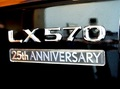 EU LEXUS 25th ANNIVERSARY Edition Badge