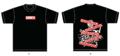 Tシャツ「抜かずの3発」