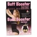【BUTT BOOSTER】おしりパット入り ボディーシェーパー パンツ(US3415)