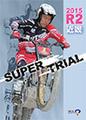 スーパートライアル15R2近畿