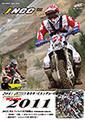 2011年JNCC第2戦ワイルドボア鈴蘭cc大会