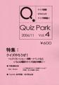 Quiz Park Vol.4