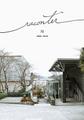 第70号 Vol.70 美術館という散歩道