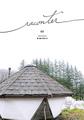 第66号 Vol.66 すみかのかたち 藁・漆喰・籾殻の家(ラコンテ会員価格)