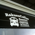 ステッカー(英語「COFFEE ON WHEELS」)
