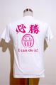 【合格Tシャツ】必勝ダルマ ピンク