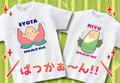 【Aniversa-T】出産祝い 日本昔ばなしTシャツ