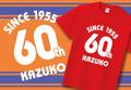 【Aniversa-T】還暦祝い ユニフォーム風Tシャツ