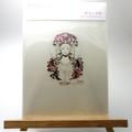 B6クリアホルダー・蓮花と菩薩