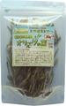 オリーブの葉(乾燥)20g