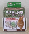GEX固定式牧草BOX