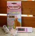 メディラビット 温湿度計