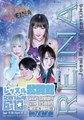 2016.6.10さいたまアドレセンス2016 レッスル武道館 DVD