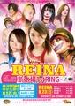 DVD・8月12日「納涼ゆかた祭り」