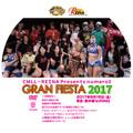2017.9.15 CMLL-REINA新木場大会