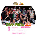 CMLL-REINA2017.7.19新木場大会DVD