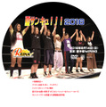 2016.8.14新木場大会DVD